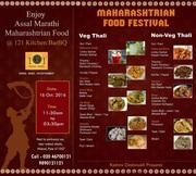 Enjoy Maharashtrian Food Festival at family restaurant in wakad,  Pune